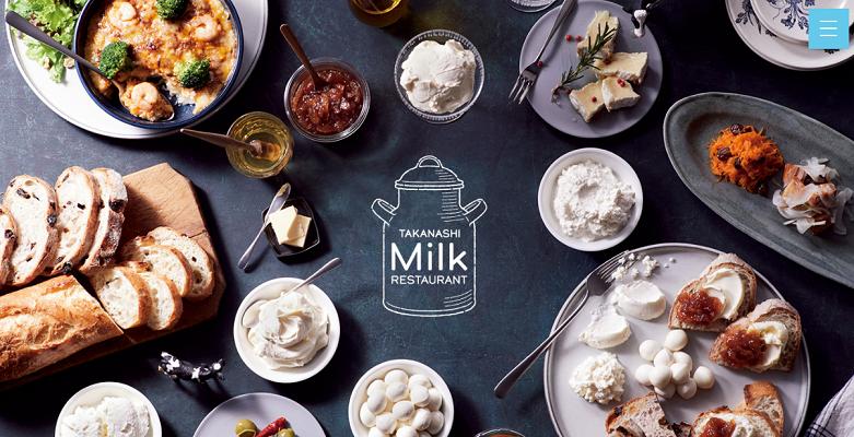 【横浜】「ミルクの本当のおいしさ」を楽しめるレストラン