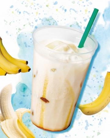 1日の始まりに!プロント夏限定メニュー「生はちみつのバナナミルク」