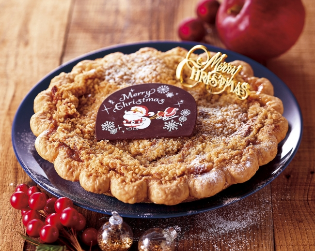 クリスマスに人気の手作りパイはいかがですか?