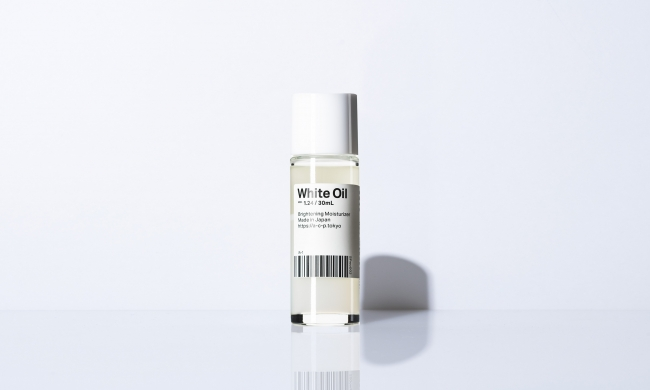 保湿とブライトニングのW効果!1年中使える天然由来の「白いオイル」発売
