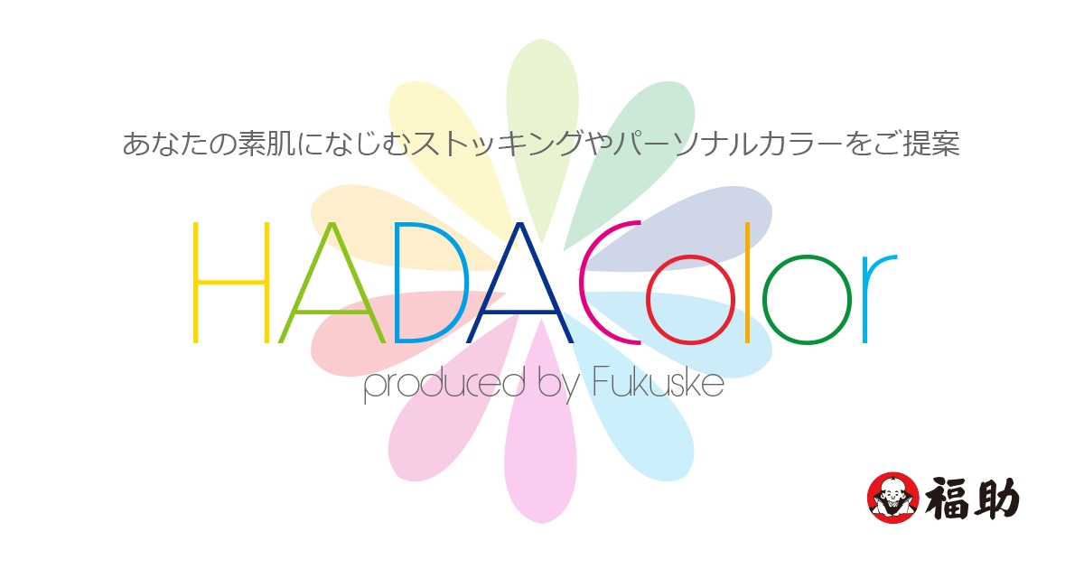 HADA Color