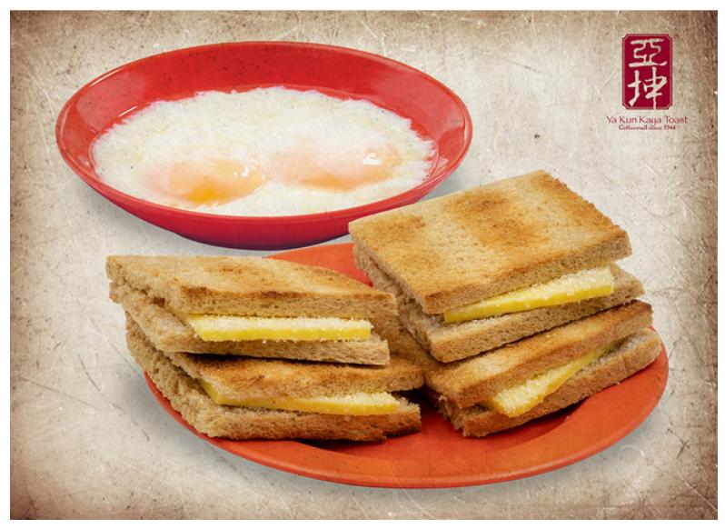 シンガポール発「トースト」の専門店が日本3号店をオープン