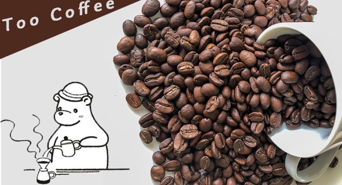 5日で50万円を達成、CFでオーガニックコーヒー販売