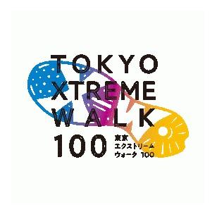 体力と気力の限界に挑戦「東京エクストリームウォーク100」