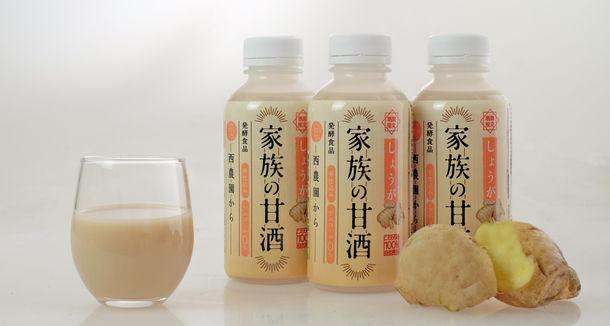 インフルエンザ予防に!米麹×国産しょうがの無添加甘酒で免疫力アップ