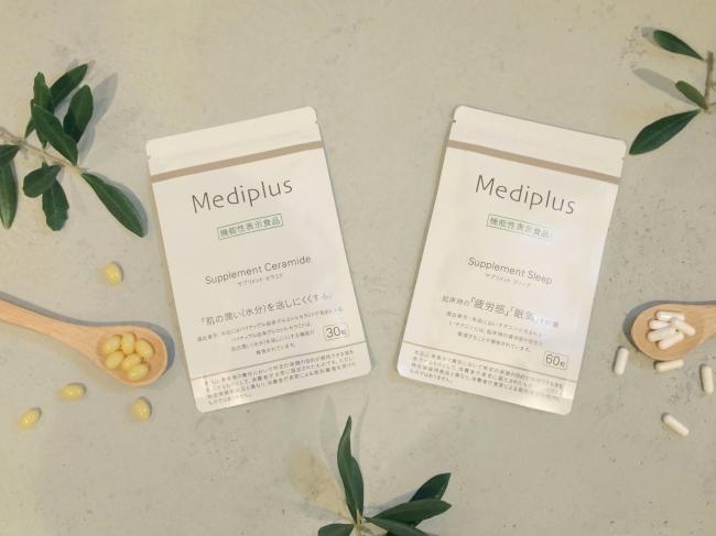 上質な眠りと肌への潤いを!「メディプラス」のサプリメント