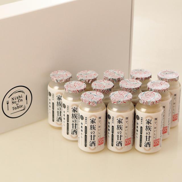 無添加・アルコールゼロの発酵ドリンク「家族の甘酒」からギフトセット発売