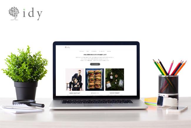自然や人にやさしいD2Cブランド情報に特化したWebメディア「idy」誕生