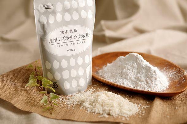 グルテンフリーの無添加米粉パンを作ろう!「九州ミズホチカラ米粉」新発売